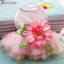Transer платье в стиле принцессы для собаки, газовое Сетчатое кружевное платье-пачка футболка без рукавов, одежда для собак с подсолнухом для маленьких собак, 80105