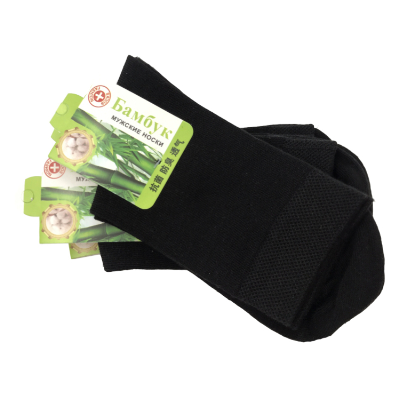 High Quality Free Shipping 5pairs/lot Cotton Bamboo Fiber Socks Classic Business Casual Men's Socks Dress Gentlemen Male Sock