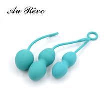 Au Reve Hot Sale Kegel Balls Exercise Weight Kit For Women Smart Ben Wa Balls with Strap Female Vibrator Sex Toys Free Shipping
