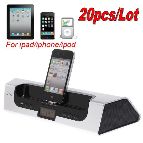 20pcs bestselling cool design multi function docking station charger speaker for iphone 4 4s. Black Bedroom Furniture Sets. Home Design Ideas