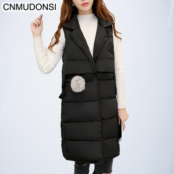 CNMUDONSI 2018 fashion new winter ladies vest solid color large size long hooded single breasted self-cultivation ladies vest monochrome