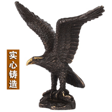 Eagle Decoration Handicraft Pure Bronze Sculpture Commercial Commemorative Gift Wedding Wall World