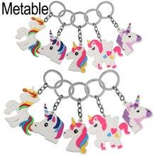10pcs/lot Unicorn Party Favor Keychain Pack Goody Bag Toys, Perfect of Theme Birthday Christmas Novelty Gift 5 Motiv