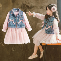 Kids Teenager Girls Long Sleeve Pink Chiffon Tutu Dress+Pearl Denim Vest Outwear 2pcs Clothing Set Children Autumn Spring Cloth