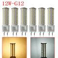 Wholesale 5pcs/Lot G12 Socket 12W 81LEDs 360 Degree SMD2835 Warm White/Cool White LED Corn Light Lamp Bulb G12 LED 85-265V