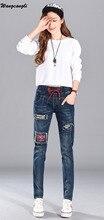 Wangcangli 2017 New Casual Trousers Elastic Waist Fashion Denim Pants Women Jeans Spring Summer Jeans Women Harem Pants