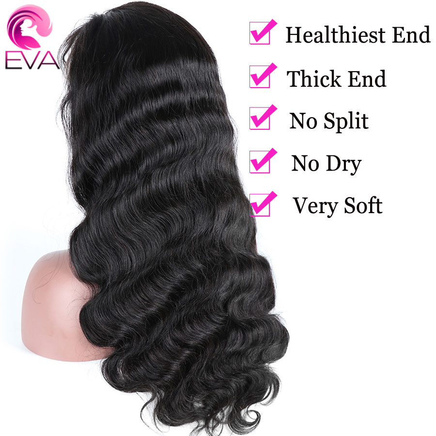 lace-frontal-wig