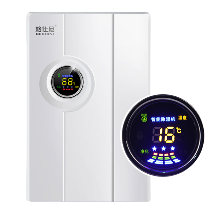 LED Display Temperature Humidity Dehumidifier Air for Home Mute Basement Dehumidification Purifying Air Drying Machine Hot Sale digital indoor air quality carbon dioxide meter temperature rh humidity twa stel display 99 points made in taiwan co2 monitor