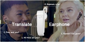 6-peiko-translate-earphone