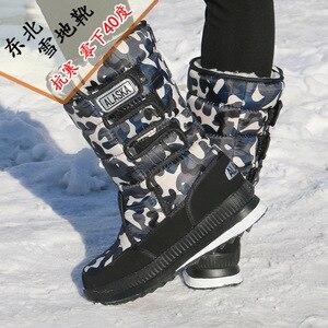 Image 4 - الرجال الأحذية عارضة الشتاء الثلوج الأحذية ل حذاء رجالي سميكة أفخم مقاوم للماء زلة مقاومة الذكور الشتاء الأحذية حجم كبير 34   47