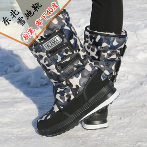 Image 4 - Men Boots Casual Winter Snow Boots For Men Shoes Thick Plush Waterproof Slip resistant Male Winter Shoes Plus Size 34   47