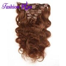 Fashion Plus Remy Human Hair Clip In Extensions Machine Made 7pcs/set 120g Brazilian Hair Clips Full Head For Black Women
