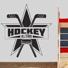 Hockey Team Wall Vinyl Sticker Ice Decal Kids Bedroom Logo Art Decor Sports Removable Mural AY1300