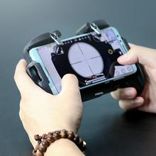 Multi-Functional Game Phone Holder For 5-7 Inch Mobile Cooler Heat Sink Cooling Controller Use Playing