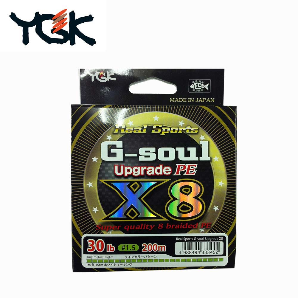 Made in Japan YGK G SOUL X8 upgrade PE 8 Braid 200M/218.7Y Fishing line high strength Smooth 100% original