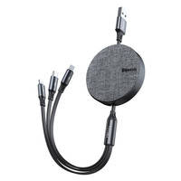 3 in 1 USB Charging Cable - Universal multifunctional USB charging Cable 8