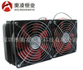 Cooling 240MM Water cooling radiator double fans For computer water discharge radiator  strong wind Recommend!