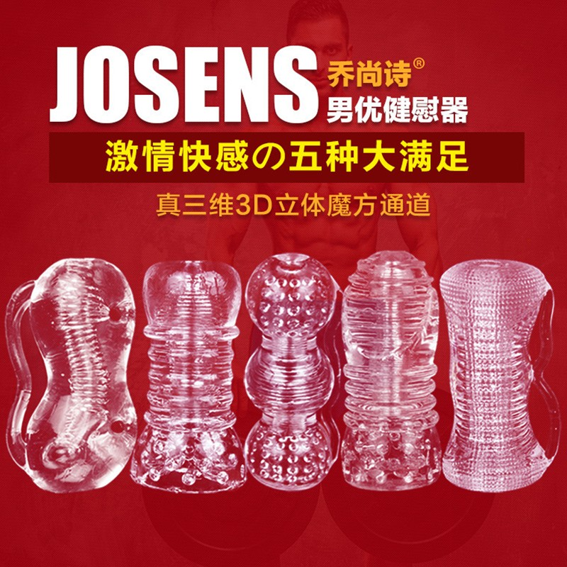 Male Masturbator Sex Toys for Men Vagina Transparent Silicon Pussy Pocket Pussy Vagina Adult Sex products Male Masturbator Sex Toys for Men Vagina Transparent Silicon Pussy Pocket Pussy Vagina Adult Sex products