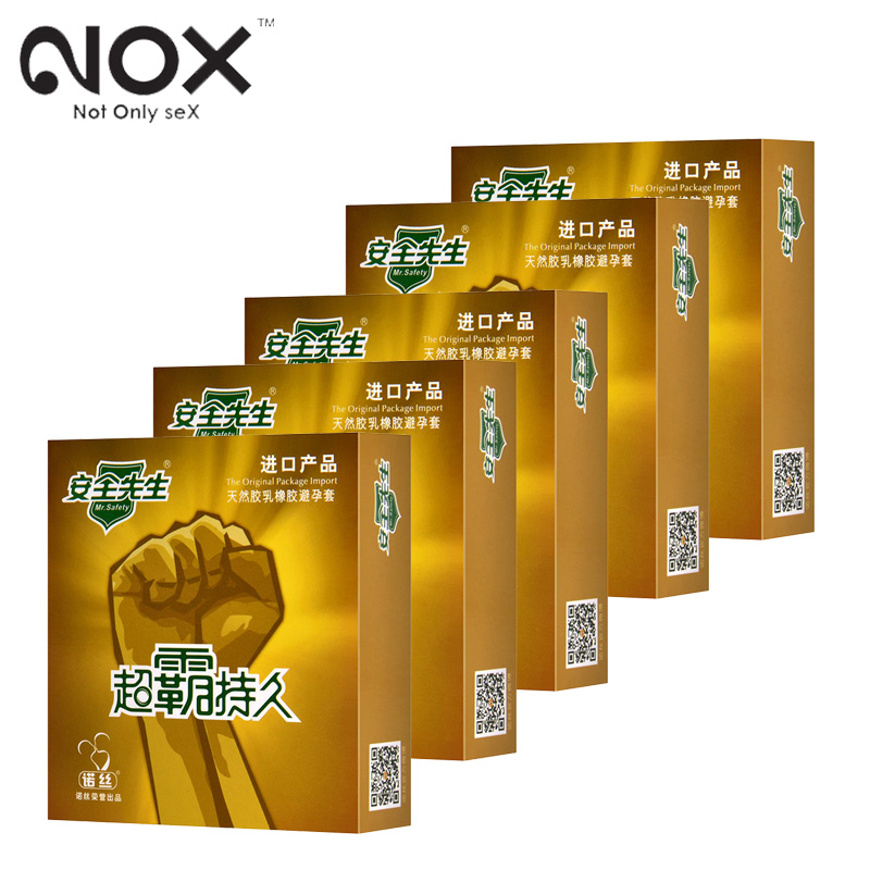 55mm Condom For Big Penis Dick Cock Sleeve 12pcs Jissbon Ultra-thin Smooth Lubricated Xl Condoms Men Sex Toys Safe Contraception Safer Sex Sex Products