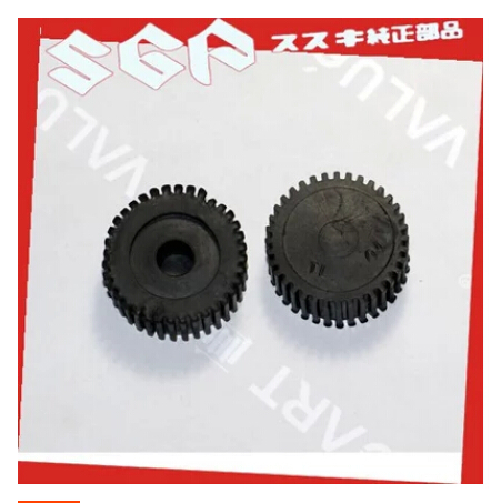STARPAD For Suzuki Genuine Parts GN250 tank pad free shipping