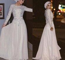 Prata muçulmano vestidos de noite a linha mangas compridas chiffon frisado faísca islâmica dubai árabe saudita longo vestido de noite formatura