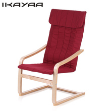 iKayaa FR US DE Stock Wooden Chairs Wooden Reclining Bentwood Living Room Chair Solid Birch Lounge Chair With Cushion Armchair(China)