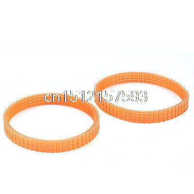 2PCS PU 240mm Girth Electric Planer Cutting Machine Drive Belt for Makita 1900B