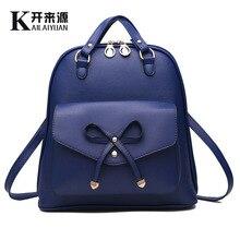 Qianyiyuan 2016 кожа рюкзак сумка сумка бренд девочек-подростков высокое качество сумка рюкзак рюкзак каждый день