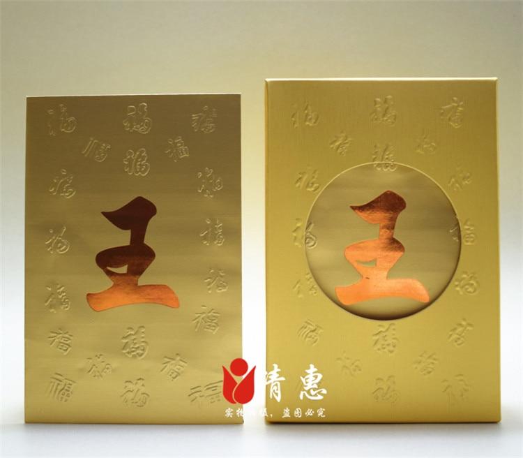 Купить с кэшбэком Free shipping HongKong Surname red packets customized envelopes Chinese family late name birthday wedding joyous festival gift