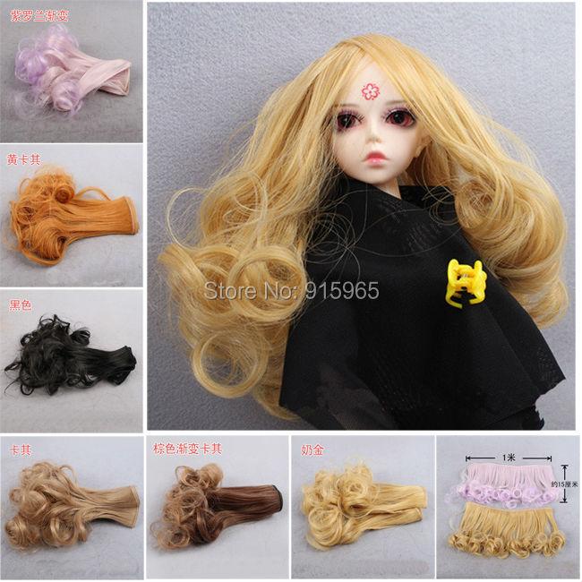 2 pieces/lot 15cm*100CM brown flaxen coffe black light gold color rinka haircut curl wig hair for 1/3 1/4 BJD diy 1 3 1 4 1 6 1 8 1 12 bjd wigs fashion light gray fur wig bjd sd short wig for diy dollfie