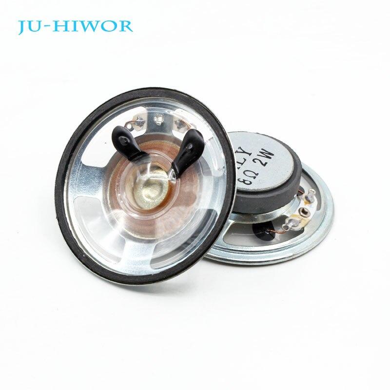 2pcs 8R 2W Speaker Waterproof 57MM Diameter Clear Cone Paper Bright Cap 32MM External Magnetic Height 17MM