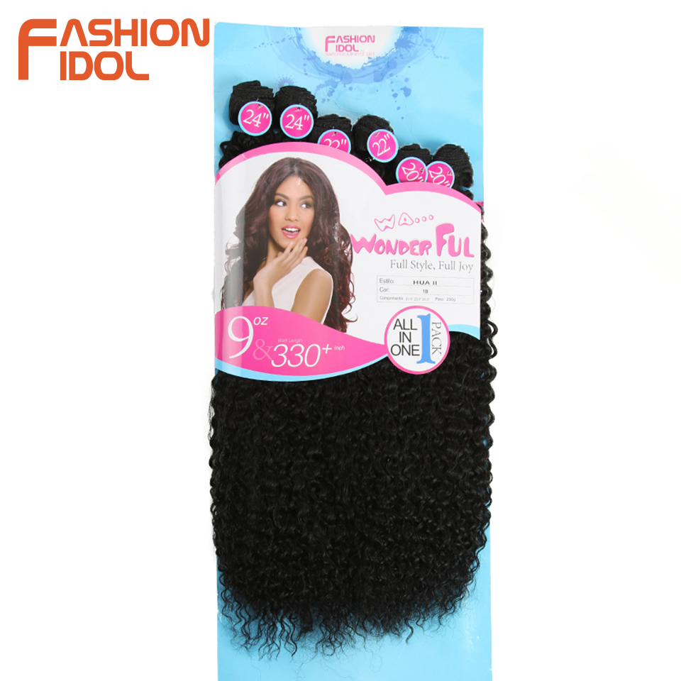 FASHION IDOL Afro Kinky Curly Hair 6 Pcs Natural Color 20-24inch Bundles Hair Weave Bundles Brown Synthetic Hair Free Shipping