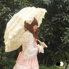 Модный кружевной зонт от солнца для косплея брендовые Зонтики