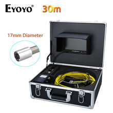 Eyoyo 30M 7″ LCD 17mm Wall Drain Sewer Pipe Line Camera System CCTV CMOS Cam 1000TVL Snake Inspection Color HD 6PCS White LEDS
