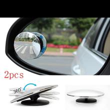 Dragonpad 2 PCS Blind Spot Mirror Round HD Convex Rear View Glass Assisted