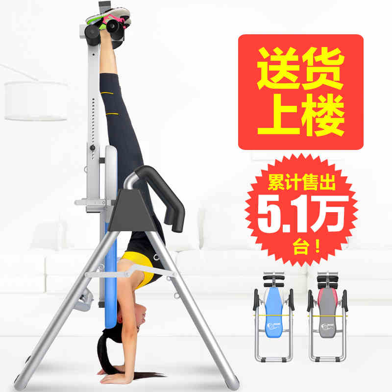 famous brandly Inversion Table For Back Pain Table Body Power Natural Relief Therapy Machine withDHL or UPS free shipping soft laser healthy natural product pain relief system home lasers