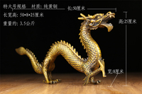 50 CM # 2020 bless family Safety Health luck Talisman # home FENG SHUI efficacious Protection Eastern brass dragon statue