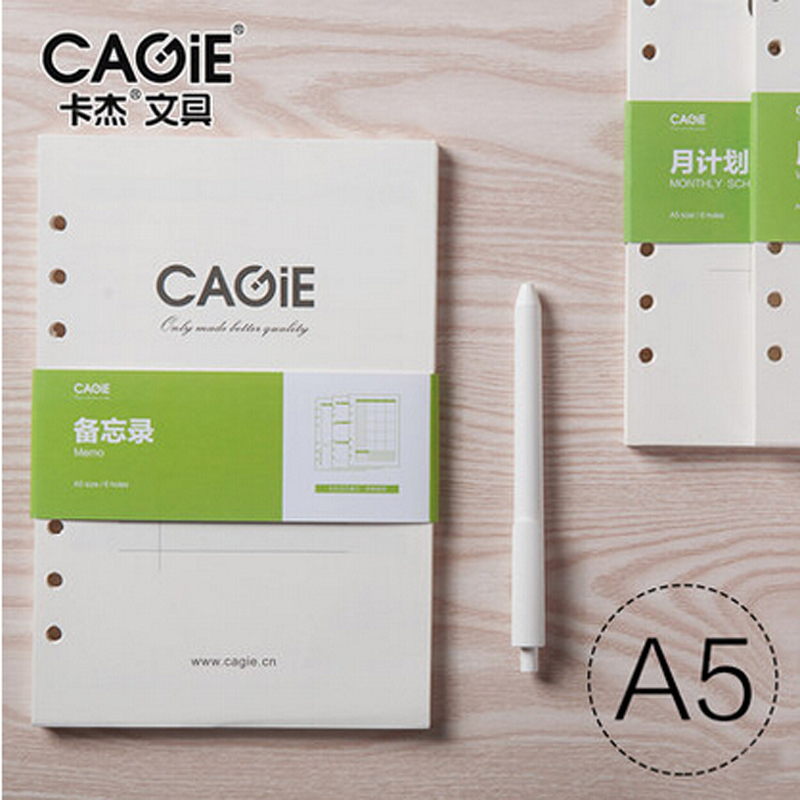 Aliexpress.Com : Buy Cagie Agenda Monthly/Weekly/Daily Schedule