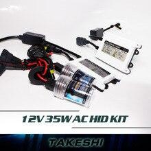 High Quality 35W 12V AC 12V Dual Beam H13 H13-2 Xenon digital ballast HID Kit car Headlight Headlamp 3000K-30000K Free Shipping