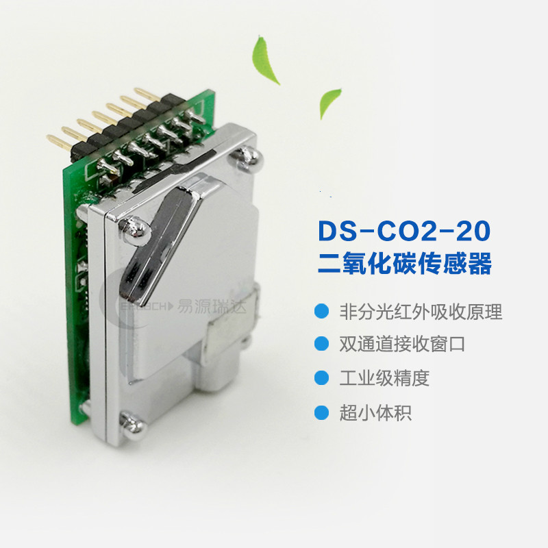 Climbing DS-CO2-20 Carbon Dioxide Sensor Dual Channel Accurate Detection of Carbon Dioxide