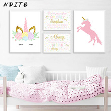 Buy Unicorn Bedroom Decor And Get Free Shipping On Aliexpress Com
