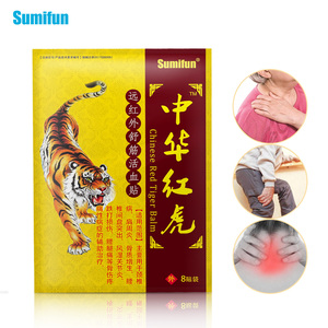 Sumifun 8Pcs Fabric Herbal Pain Relief Patch Chinese Back Pain Plaster Heat Pain Relief Health Care Medicated Pain Patch K00101