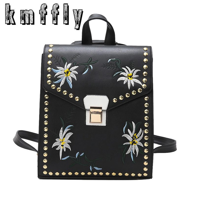 Fashion Embroidery Female Backpack Women Bags Flowers High Quality PU Leather Backpack Big Capacity School Bags 2017 Sac A Dos a three dimensional embroidery of flowers trees and fruits chinese embroidery handmade art design book