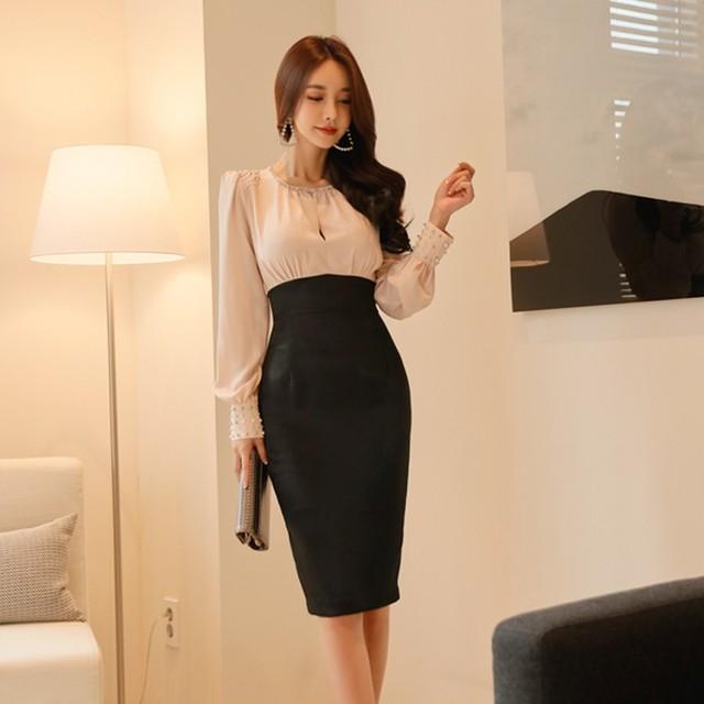 Elegant Patchwork Women Dress Beading Hit Color Hip Packaged Female Vestidos Slim Split Office Ladies Dress