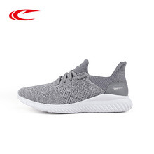 SAIQI Zapatillas para correr para hombres y mujeres Zapatillas de deporte masculinas Flywire Zapatillas deportivas atléticas para mujer Zapatillas para caminar al aire libre Zapatos