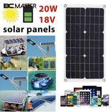 Portable Solar panel Generator Emergency Power Supply Solar Travel Solar cell Charging Phone Charger 20W 18V USB+DC Port