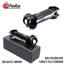 Scale-free ultra-light mountain bike fiber stem riser light exlinction60/70/ 80/90/100/110/120/matt