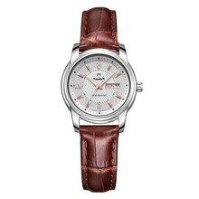 Nuodun Fashion Watches Women Fashion Luxury Watch Ladies Quartz Watch Waterproof Leather Strap Wristwatch Montre Femme