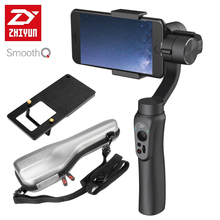 Zhiyun Smooth Q 3-Axis Handheld Smartphone Gimbal Stabilizer Smooth-Q VS Zhiyun Smooth III Model for iPhone 7 Plus Samsung S7 S6