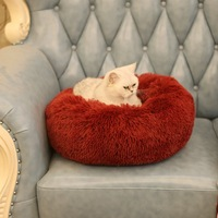 Luxury Dog Beds Long Wool Warm Soft Round Houses Cat Bed Pet Washable Cushion for Pet Dogs Towels